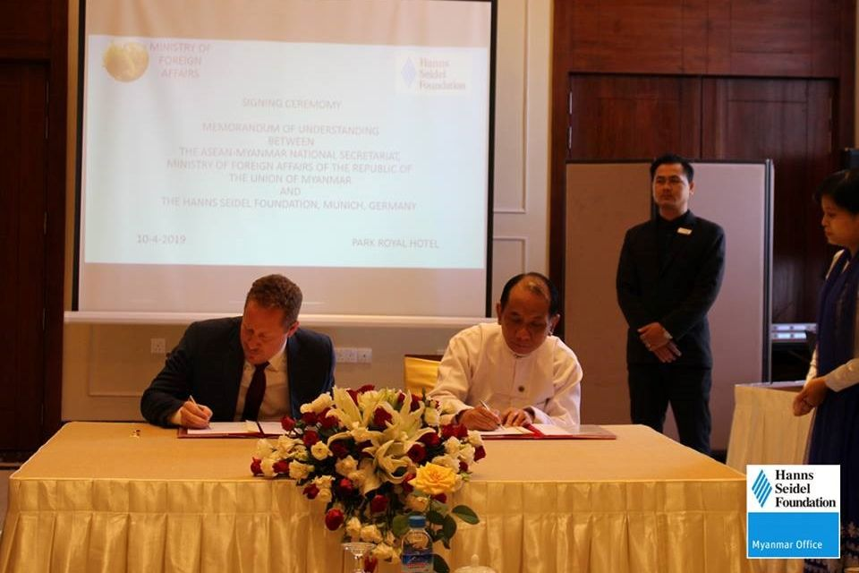 Signing of the MOU