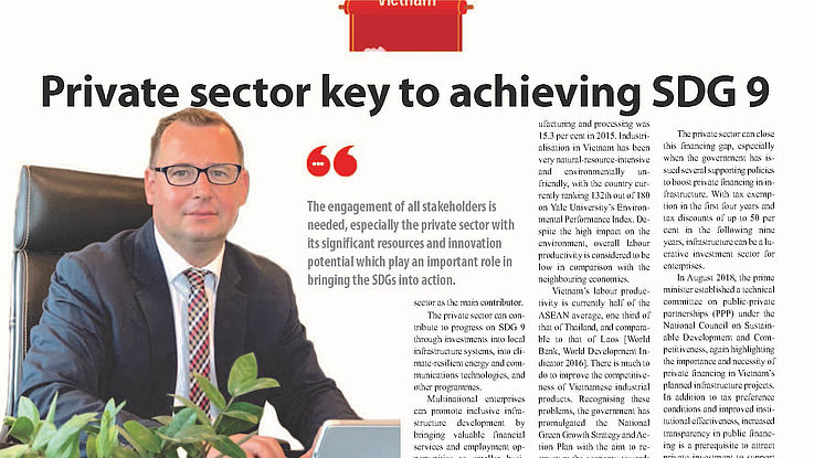 Private sector is key to achieving SDG9