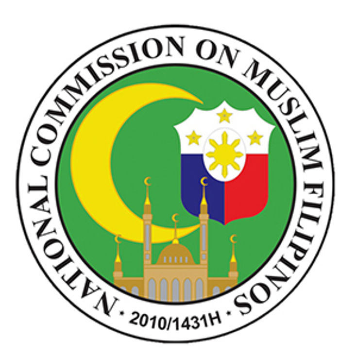 National Commission on Muslim Filipinos Logo