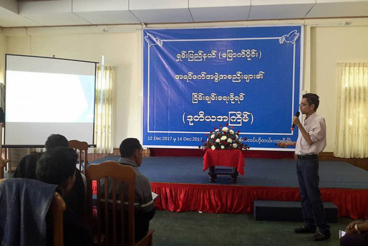 HSF Representative Mr. Aung Soe Minn presents the background and current situation of CSO Forums and basic principles of federalism