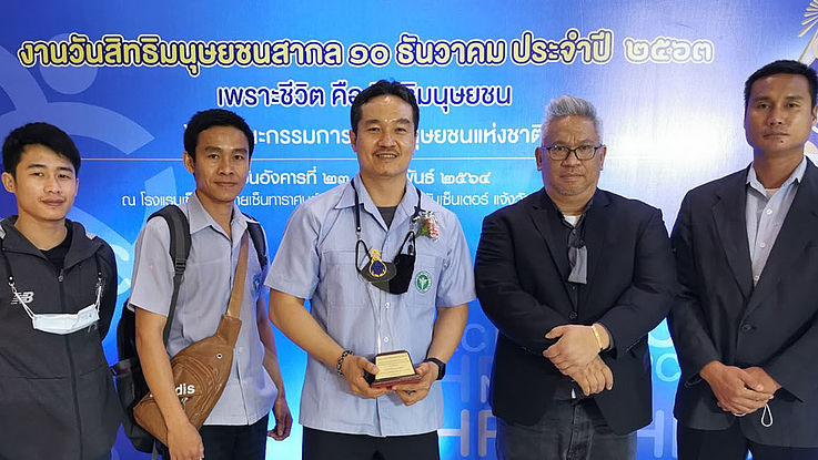 Four Doctors won the Award for Individuals and Organisations with High Recognition on Supporting, Protecting and Preserving Human Rights 2020